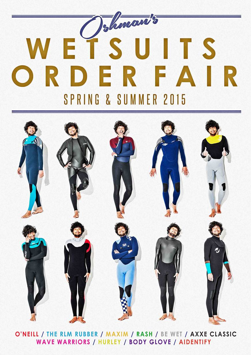 OSHMAN'S WETSUITS S/S2015 カタログ