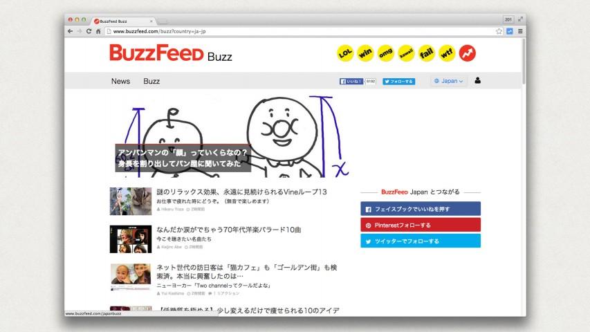 BuzzFeed日本版がスタート