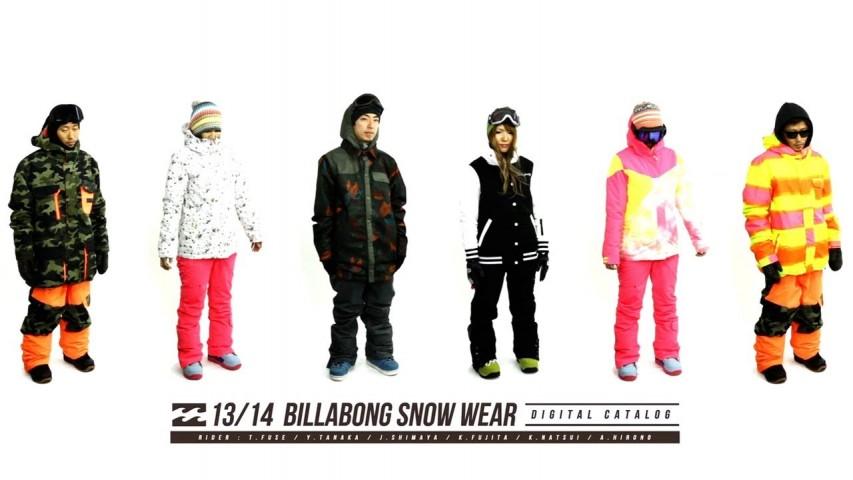 2013/14 Billabong Snow Digital Catalog