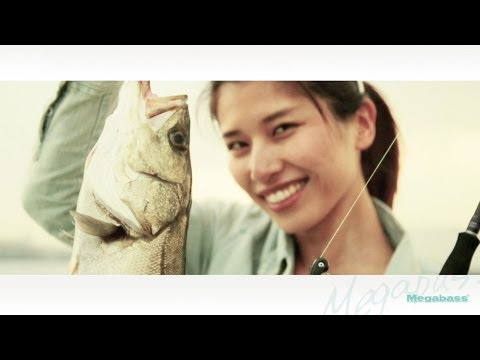 Megabass Movie, 2014 Spring