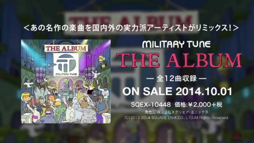 『Military Tune The Album』PV