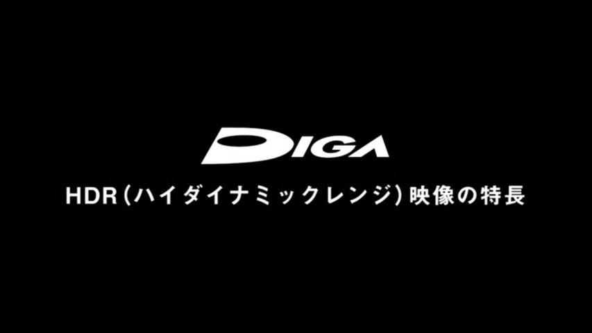 パナソニックの世界初Ultra HD ブルーレイプレーヤー DMR-UBZ1
